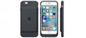 Más autonomía y protección para el iPhone 6s